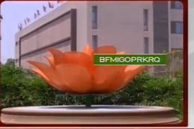 ગુજરાત ભાજપના નવા પ્રભારીને લઇને ચર્ચાઓએ પકડ્યુ જોર,ઓમ માથુરનું નામ સૌથી મોખરે
