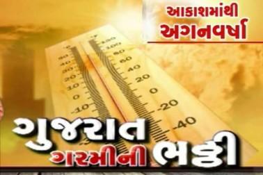 ગુજરાતમાં હિટ વેવ: 13 શહેરોમાં પારો 40ને પાર, ડિસામાં 10 વર્ષની રેકોર્ડ બ્રેક ગરમી