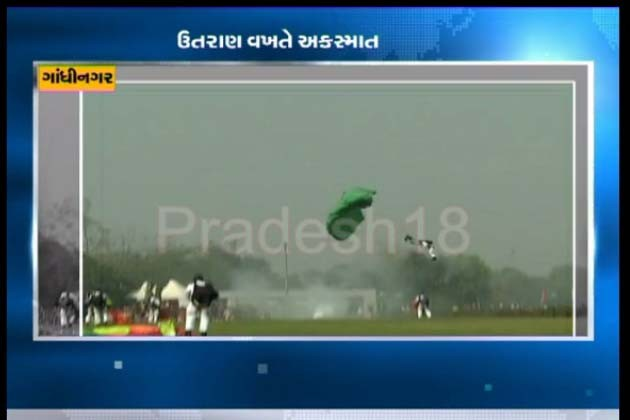 gandhinagar_airshow_accident