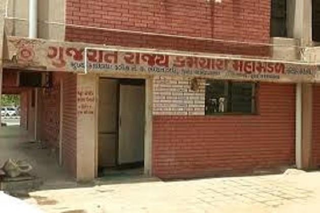 ગુજરાત રાજ્ય કર્મચારી મહામંડળમાં સત્તાનો વિવાદ વકર્યો