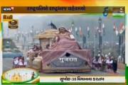 ગુજરાત કચ્છની કલા સંસ્કૃતિ