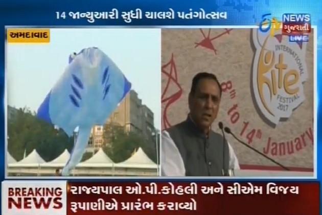પતંગની જેમ ગુજરાતનો વિકાસ આકાશને આંબશેઃ સીએમ