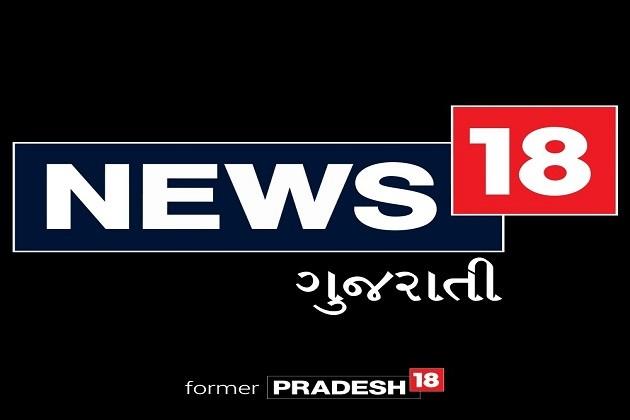 Pradesh18 બન્યું News18: માત્ર નામ જ બદલાયું છે, હિંમત-જુસ્સો અને વિશ્વાસ એ જ છે
