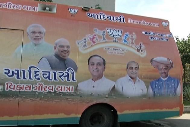 ત્યારે દક્ષીણ ગુજરાતથી ઉત્તર ગુજરાત માં છવાયેલ ગ્રીન બેલ્ટ પર કોંગ્રેસ, ભાજપા અને અન્ય રાજકીય પક્ષો ની ચહલ પહલ થી ગુજરાતના રાજકારણમાં આદિવાસી મતદાતાઓનું મહત્વ પણ આ રથયાત્રા થી વધી રહ્યું છે.