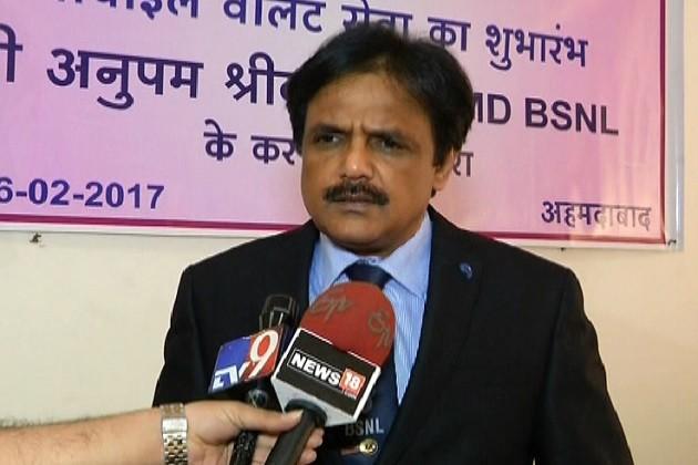 BSNLની વોલેટ મોબીકેશ એપ્લિકેશનનું ગુજરાતમાં લોન્ચિંગ