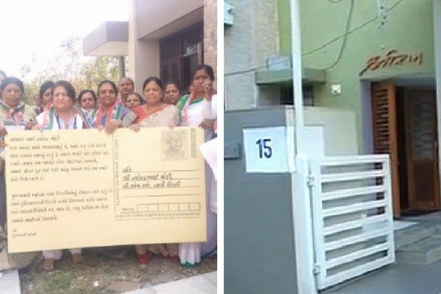 ગાંધીનગર: હિરાબાના ઘર બહાર મહિલાઓએ રોષ ઠાલવ્યો, સહનશક્તિની હવે હદ થાય છે, વધુ પરીક્ષા ના લો