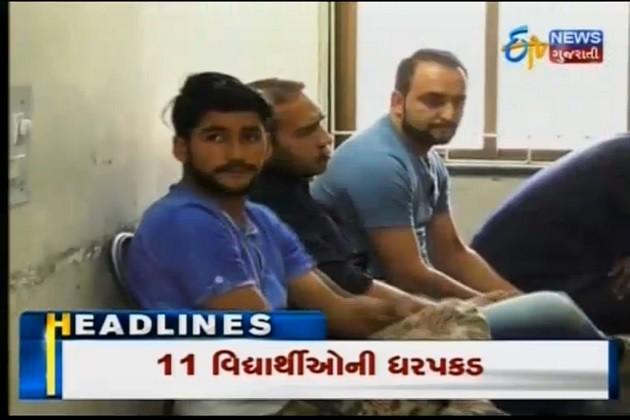 પારૂલ યુનિ.માં ભારતીય-અફઘાન વિદ્યાર્થીઓની મારામારીમાં 11ની ધરપકડ