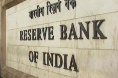 બેંક લોકરમાં કિંમતી સામાન મુકતા પહેલા ચેતજો, જાણો શું કહ્યું RBIએ