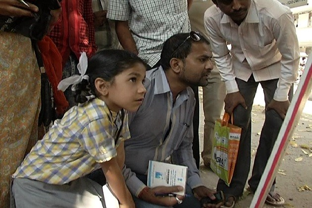 RTE:આવતીકાલથી ઓનલાઇન ફોર્મ ભરાશે,વડોદરામાં 4400 બાળકોને અપાશે પ્રવેશ