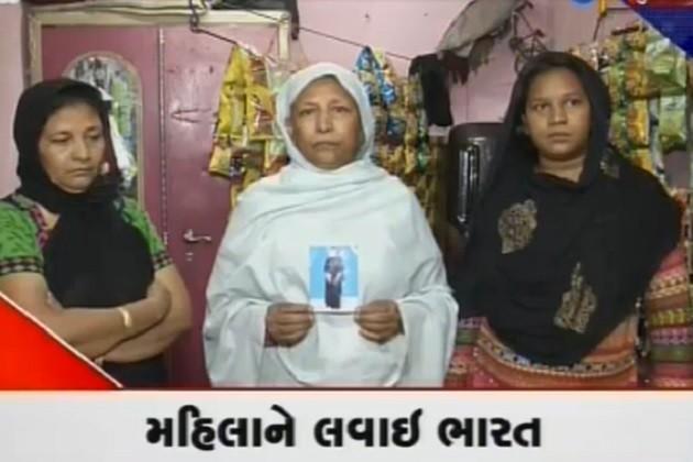સાઉદીમાં ગુજરાતી મહિલાઓને નોકરીની લાલચ આપી દેહ વેપારમા ધકેલવામાં આવતી