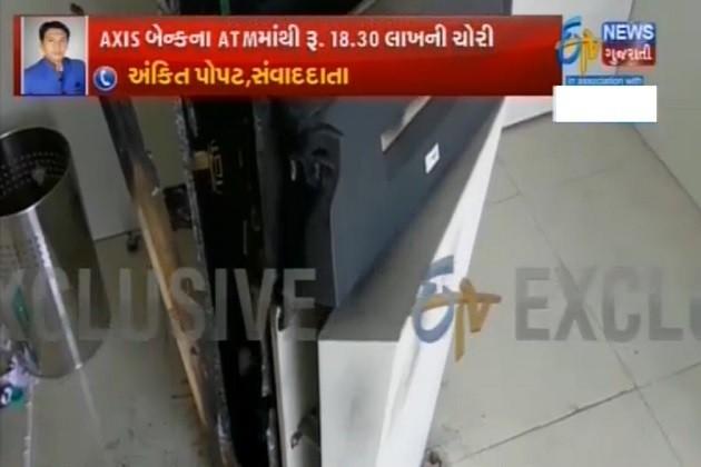 રાજકોટઃCCTV તોડ્યા, ગેસકટરથી ATM કાપી રૂ.18 લાખ તસ્કરો લઇ ગયા