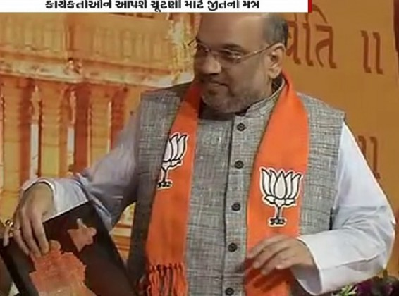 ગુજરાત જીતવા ભાજપ સોશિયલ મીડિયાનો ભરપુર કરશે ઉપયોગ,ટીપ્પણીને એજ ભાષામાં આપશે જવાબ