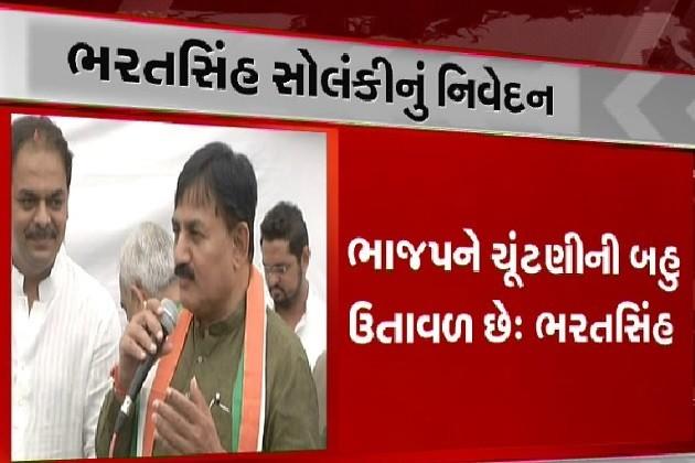 ગુજરાતમાં કોંગ્રેસ સરકાર બનશે તો ખેડૂતોનું દેવું માફ કરીશું :ભરતસિંહ સોલંકી