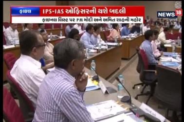IAS-IPS ઓફિસરની થશે બદલી,ફાઇનલ લિસ્ટ પર પીએમની લાગી મહોર