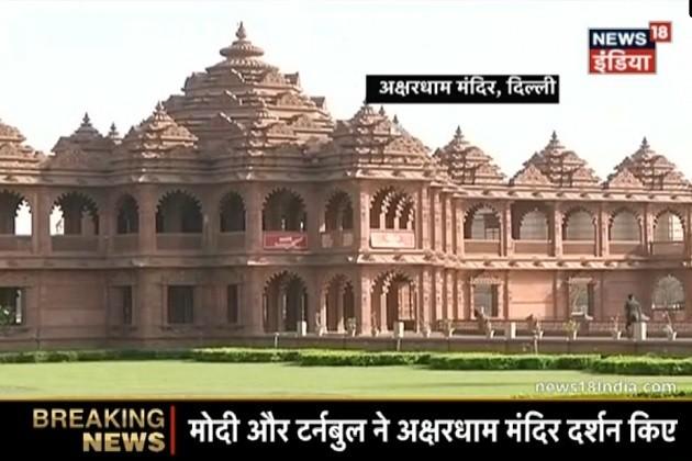 દિલ્હીના યમુના કિનારે આ અક્ષરધામ મંદિર છે જે દુનિયાનું સૌથી મોટુ હિન્દુ મંદિર છે.