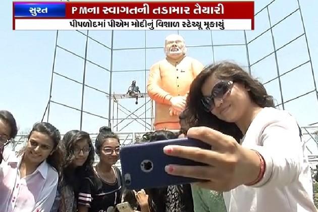 મોદીના ચાહકોએ આવી રીતે લીધી સેલ્ફી,બે દિવસ પીએમ આવશે ગુજરાત