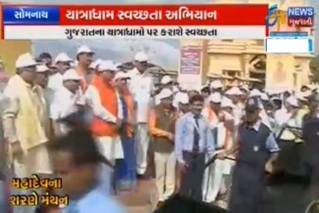 ગુજરાતના 8 યાત્રાધામોને સ્વચ્છ બનાવવા સરકારનું અભિયાન