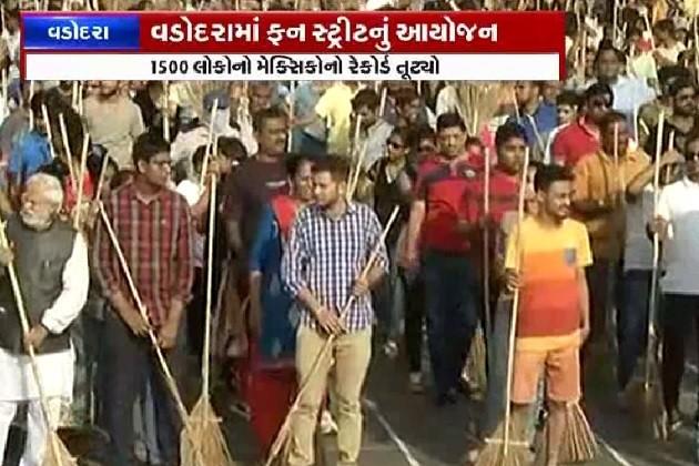 વડોદરાઃ5058 નાગરિકોએ એક સફાઇ કરી બનાવ્યો વિશ્વ રેકોર્ડ