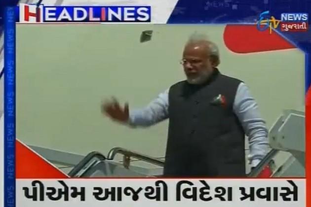 PM મોદી આજથી જર્મનીના પ્રવાસે,ભારતમાં રોકાણનું આપશે આમંત્રણ