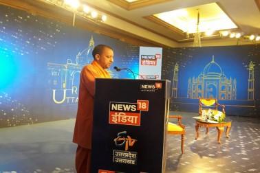 #RisingUPમાં બોલ્યા યોગી,ભારતના મુસલમાન કોઇ બાબર કે ઓરંગજેબના વંશજ નથી