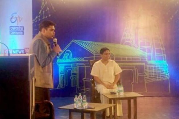 #RisingUttarakhand : પતંજલિના આચાર્ય બાલકૃષ્ણ બોલ્યા- અમે બેલથી વિજળી બનાવશુ