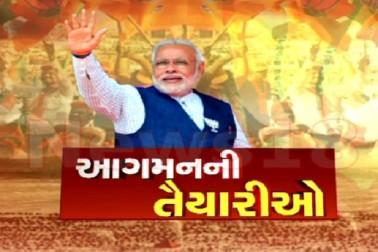 PMના આગમનની તૈયારીઓ: રાજકોટ અને અરવલ્લી-ગાંધીઆશ્રમની લેશે મુલાકાત