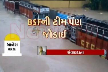 બનાસકાંઠા:બારે મેઘ ખાંગા, ફસાયેલા લોકોની મદદ માટે BSF અને NDRF, ST બસો બંધ