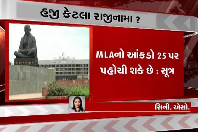 ગુજરાત કોંગ્રેસમાં હજુ કેટલા રાજીનામા ? 6 ધારાસભ્ય આપી ચૂક્યા છે રાજીનામાં