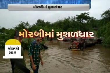 મોરબી: નીચાણવાળા વિસ્તારો ખાલી કરાવાયા, 40 જેટલા ગામો એલર્ટ કરાયા