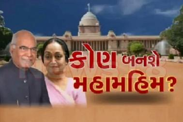 રાષ્ટ્રપતિ ચૂંટણી:  ગુજરાતમાં ક્રોસ વોટિંગની આશંકા