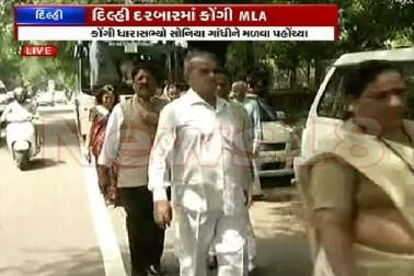 ગુજરાત કોંગ્રેસના MLA દિલ્હીના પ્રવાસે, સોનિયાગાંધી સાથે કરશે મુલાકાત