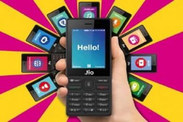 આનંદો! JIO ફોનની ડિલિવરી આજથી શરૂ, આ ગ્રાહકોને મળશે પહેલા, જાણો