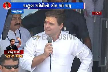 રાહુલ ગાંધીએ સરકાર પર કર્યા આકરા પ્રહારો, દાવો કર્યો કે ગુજરાતમાં આ વખતે કૉંગ્રેસની સરકાર બનશે