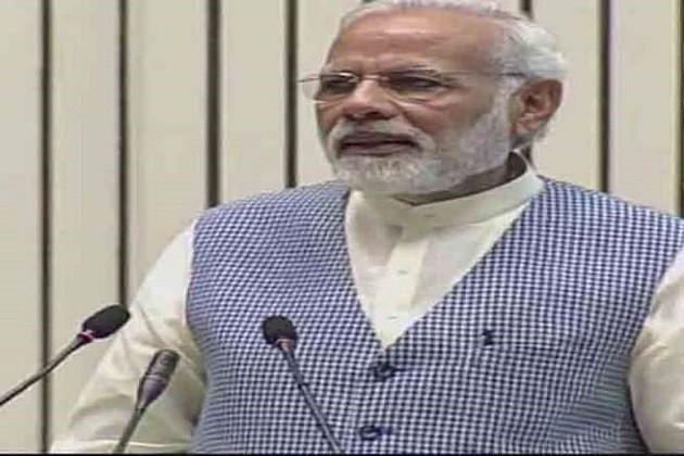 #1YearOfDemo : PM મોદીએ ટ્વિટ કર્યો ખાસ VIDEO, ગણાવ્યા નોટબંધીનાં ફાયદા