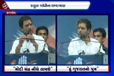 રાહુલ ગાંધીએ PM મોદી પર ચલાવ્યા વ્યંગબાણ જાણો શું કહ્યું