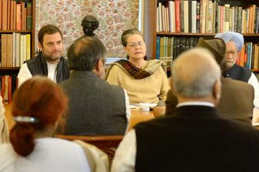 રાહુલને પાર્ટી અધ્યક્ષ બનાવવા CWCની બેઠક, કોઈ નિર્ણય ન લેવાયો