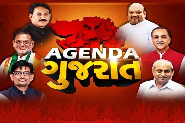 એજન્ડા ગુજરાત: BJP 150+ બેઠક જીતશે- શાહ અને રૂપાણીનો દાવો