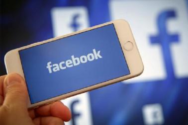 ફેસબુક ખોલી શકે છે તમારા અનેક રાઝ, જાણો અને ચેતી જાઓ આજથી જ