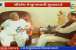CMએ ગુજરાત વિધાનસભાની ચૂંટણી માટે ફોર્મ ભરતા પહેલા લીધા કેશુબાપાના આશીર્વાદ
