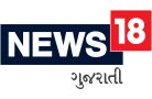 Gujarati News – News18 India